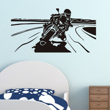 Free Shipping DIY Modern Design Motor Bike Decals Motocross Rider Adhesive Vinyl Art Wall Stickers Home Decor Living Room MURAL