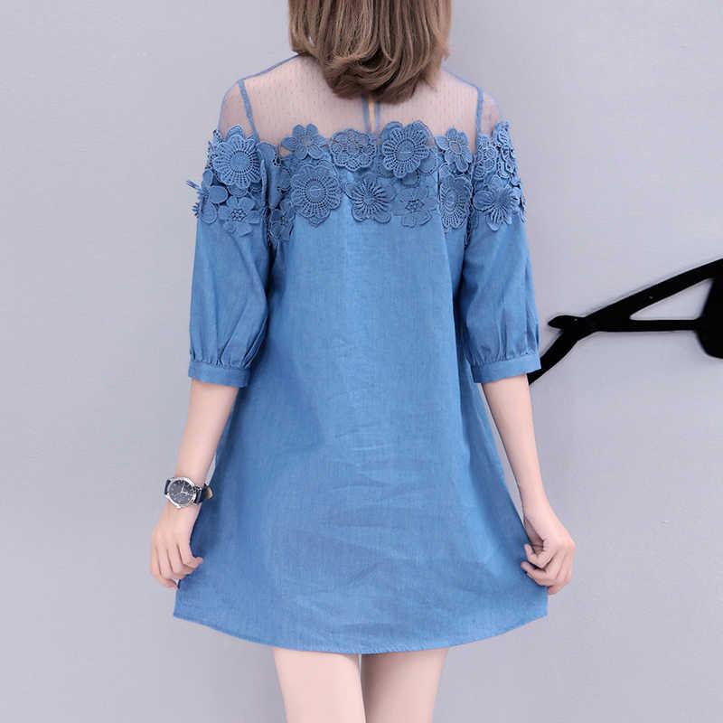9cc5ab7bd6 ... Kadın Gevşek Bir Çizgi Denim Elbise Büyük Boyutu Yeni 2019 Yaz Moda  Boncuk Örgü Dantel Patchwork ...