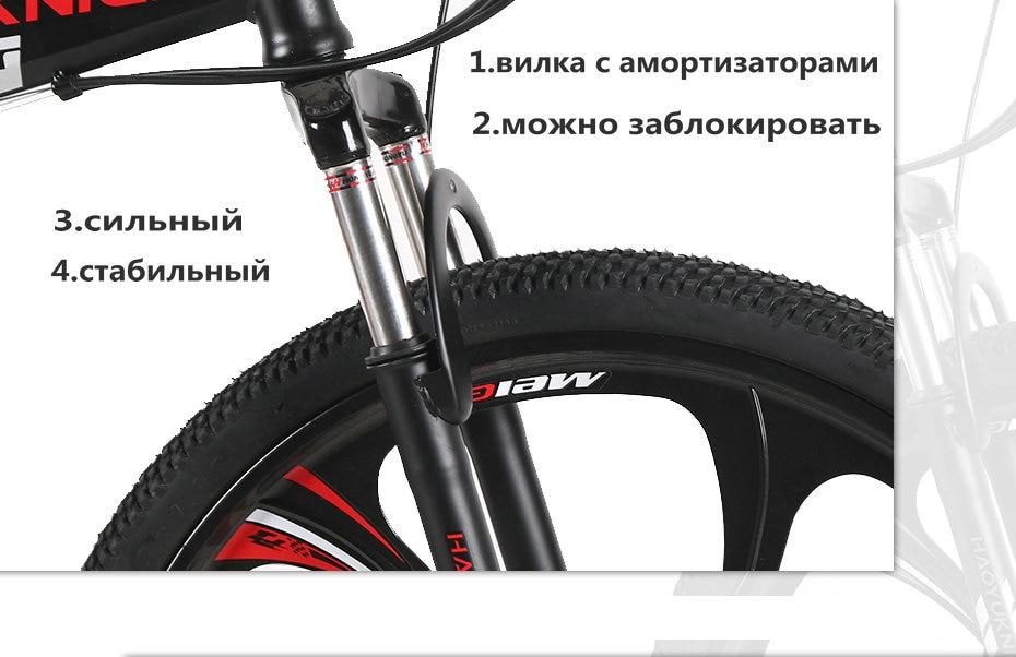 HTB1ZYqKaPDuK1Rjy1zjq6zraFXar Running Leopard foldable bicycmountain bike 26-inch steel 21-speed bicycles dual disc brakes  road bikes racing bicyc BMX Bik