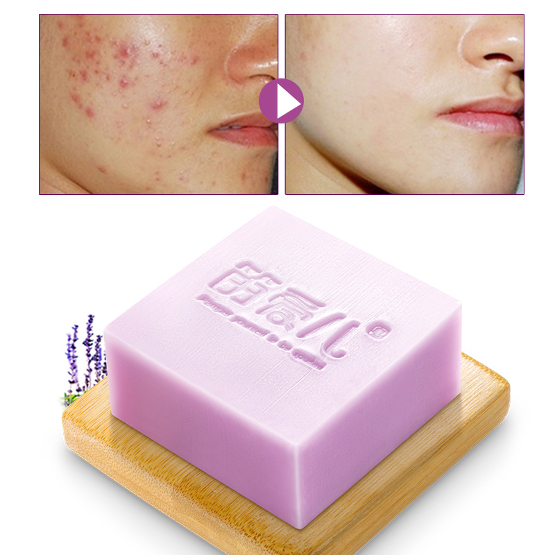 Are mistaken. care facial lavender version has