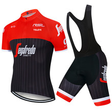 2018 RED TERKKING equipe Pro Verão sporting Racing UCI world tour pro cycling jersey Bicicleta shorts set ropa ciclismo bicicleta desgaste(China)