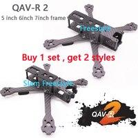 Newest QAV R 2 Freestyle Quadcopter Frame 5 6 7 FPV racing frame Carbon Fiber QAV R 220 Upgrade to QAV R 2