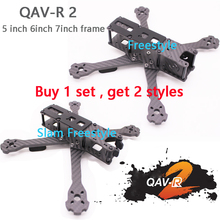 Newest QAV-R 2 Freestyle Quadcopter Frame  5 6 7 FPV racing frame  Carbon Fiber QAV-R 220 Upgrade to  QAV-R 2 12tq040 to 220 2