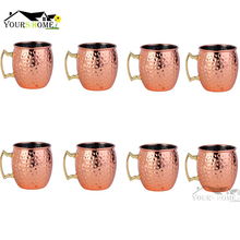 8 Pieces 550ml 304 Stainless Steel Drum Type Moscow Mug Hammered Copper Plated Beer Cup Water Glass Drinkwares