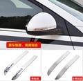 Aço inoxidável Chevy Cruze espelho retrovisor decoração guarnição Remendo caso para chevrolet cruze sedan hatchback 2009 2010 2012 2013