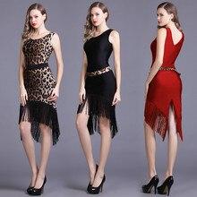 Tassel short design one-piece dress adult women's clothes dance skirt Latin dance costume