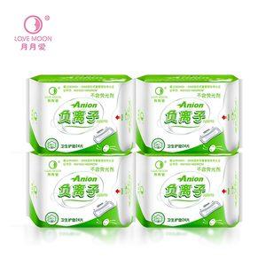 Image 3 - hygienic pad sanitary towels love moon anion sanitary pads anion winalite sanitary napkin high anion panty liner strip 19pack