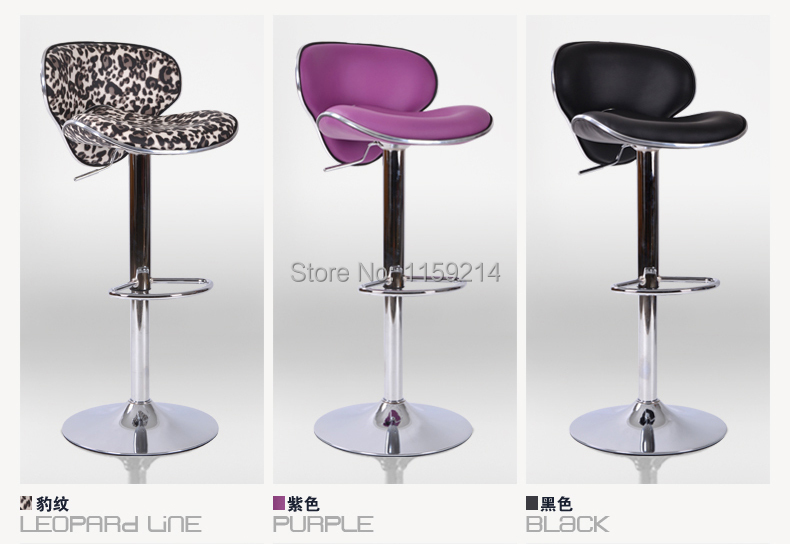 Brown chair lifting stool european style bar saloon in bar chairs