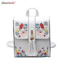 Для женщин Мода Вышивка Многофункциональный рюкзак 2017 европейских и американских женщин Путешествия новых диких кисточкой Весна рюкзак