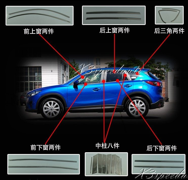 High Quality Car Styling Stainless Steel 18PCS Full Window Frame Trim Cover For Mazda CX-5 2012 2013 high quality stainless steel car window trim strip 18pcs for 2009 2013 c quatre