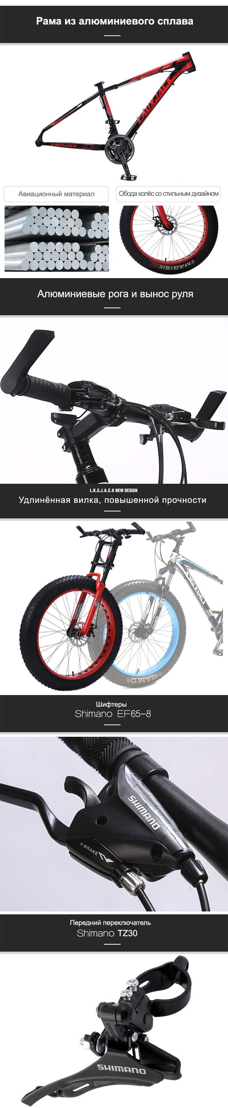 "HTB1ZYzTaYsTMeJjSsziq6AdwXXaR LAUXJACK Mountain bike aluminum frame 24 speed Shimano mechanical brakes 26 ""x4.0 wheels long fork FatBike"