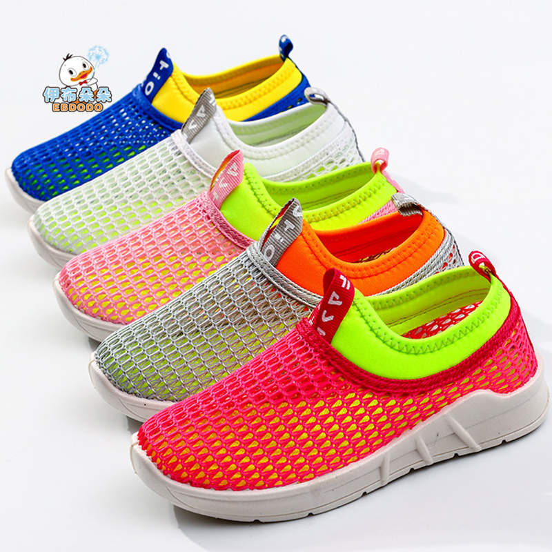 Breathable mesh children sports shoes for girls boys sneakers for outdoor running shoes kids footwear walking shoes