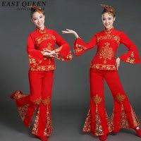 Chinese Dance Costumes Women Ladies Ancient Chinese National Costume Traditional Chinese Dance Costumes NN0960 C