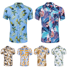 Новое поступление, летняя мужская рубашка для серфинга, Гавайские пляжные футболки с коротким рукавом, быстросохнущая хлопковая рубашка для плавания с цветочным рисунком
