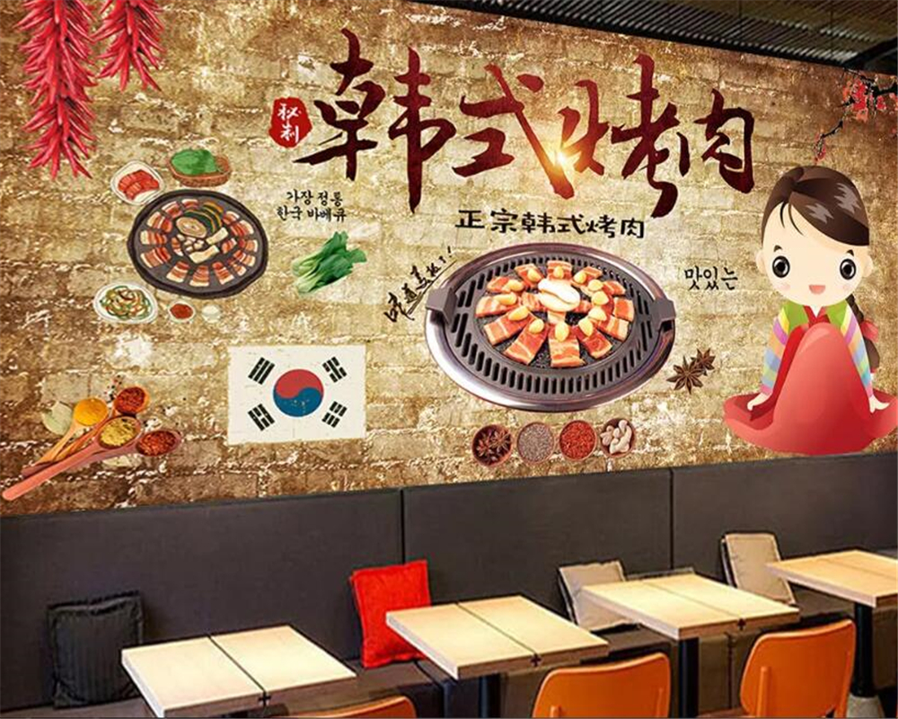 Photo Papier Peint Cuisine us $8.85 41% off|beibehang papier peint mural 3d wallpaper korean cuisine  barbecue catering tooling background wall wallpaper for walls 3
