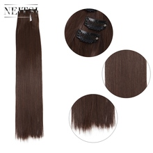 Neitsi 22 7Pcs/Set Straight Clip in Synthetic Hair Extensions 4#