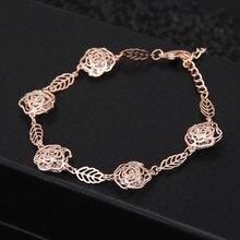 S5 камелии оставляет бренд brazaletes Браслеты Pulseiras Acessórios Para Mulher ювелирные изделия браслеты и браслеты для женщин