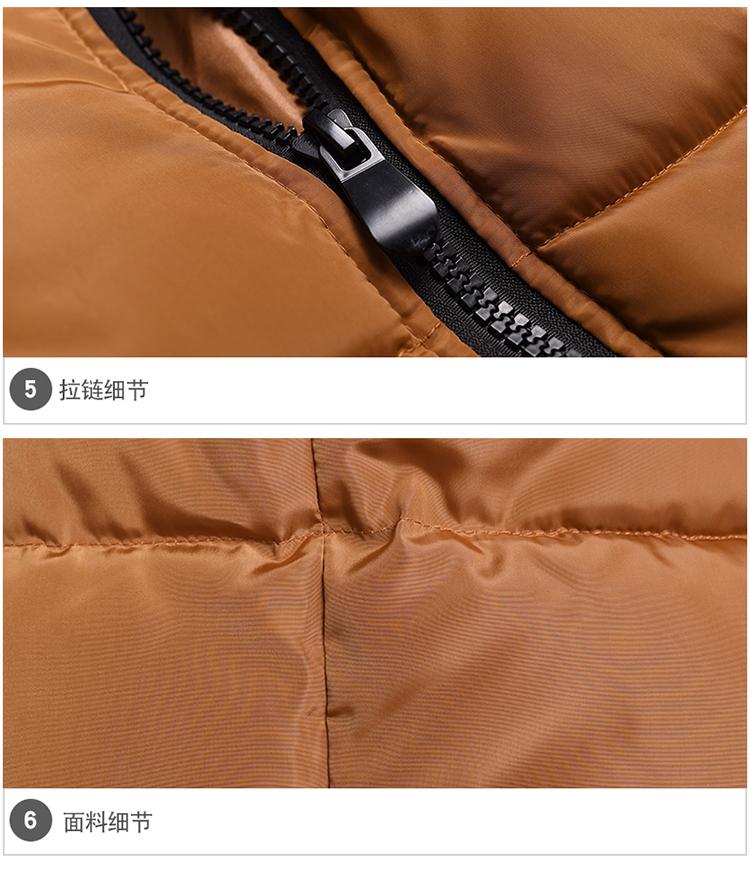 Fur discount Outwear coats 28