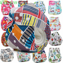 3 PCS Printed  Cloth Diaper With Suede Cloth Inner Baby Washable Reusable  Pocket Nappy Diaper Cover  Nappy Diaper