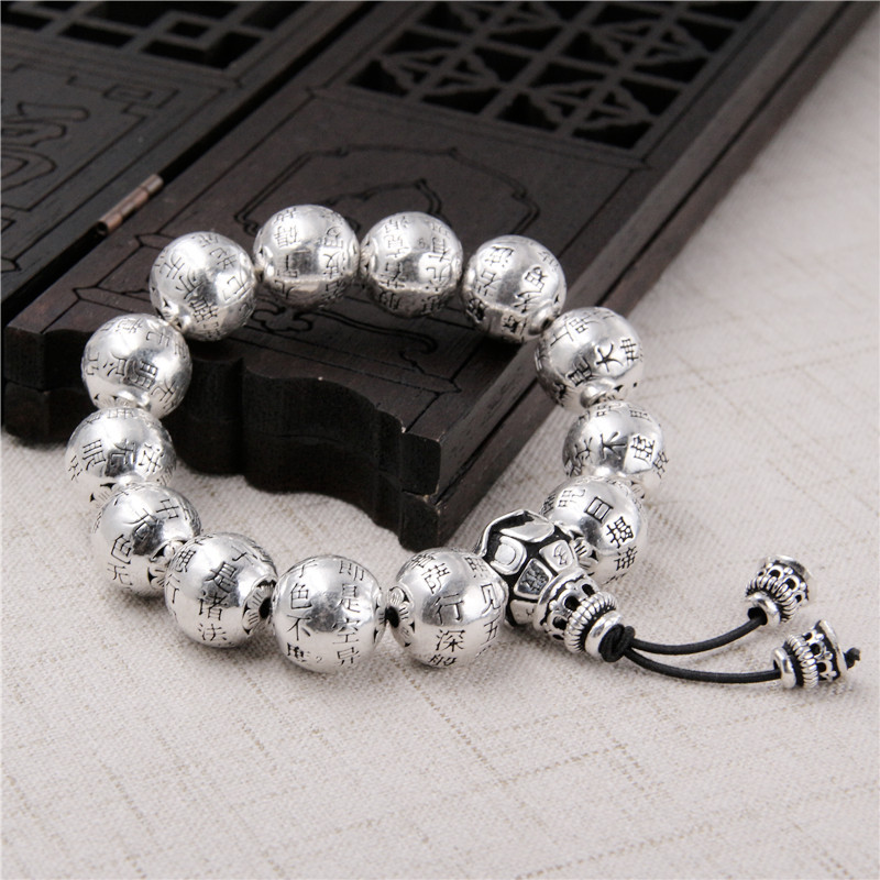 Starfield S925 Sterling Silver Heart Bead Bracelet Retro Personality Thai Silver Bracelets Beads Men Women Models retro heart letter k bracelet for women