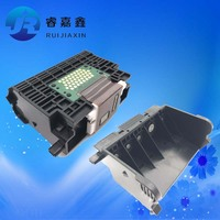 Free Shipping New Original Compatible Print Head For Canon QY6 0059 IP4200 MP500 MP530 Printer Head