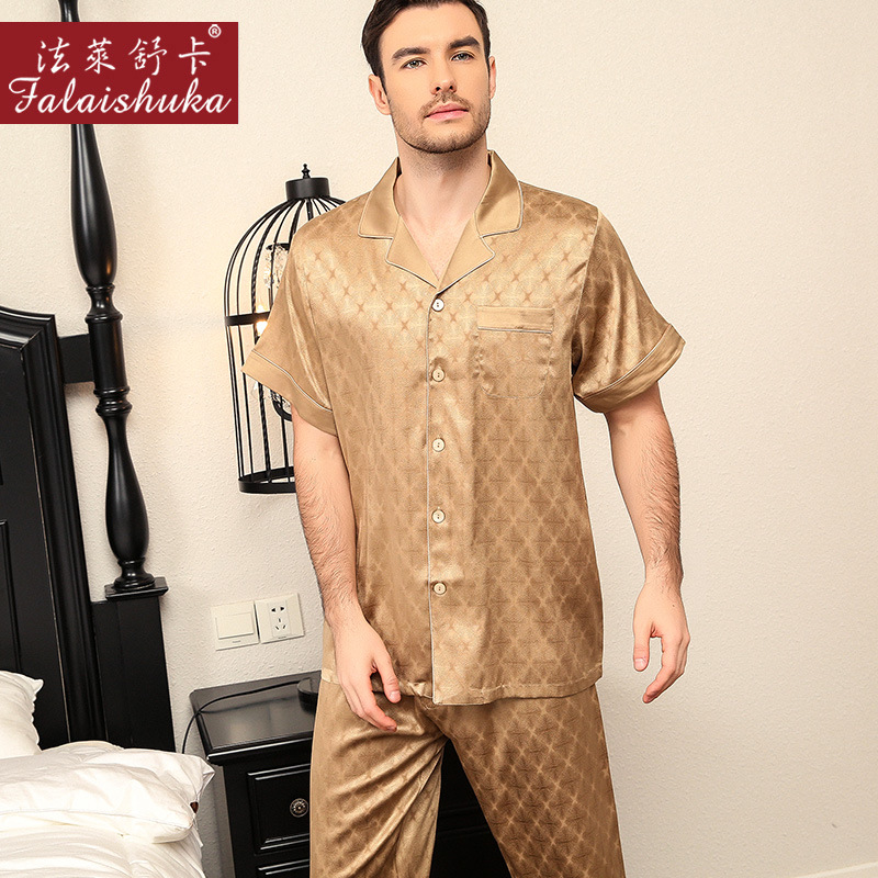 Quality Noble 100% Mulberry Silk Pajamas Sets Mens 19 Momme Elegance Natural Silk Short Sleeve Pyjamas For Male Homewear