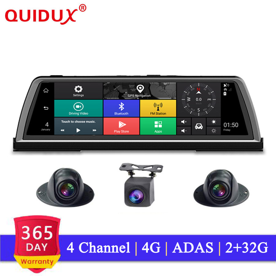 QUIDUX 360 degrés panoramique 4CH caméras lentille 10