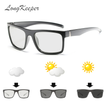 LongKeeper 2018 Square Photochromic Sunglasses Men Polarized Driving Sun Glasses Safety Night Vision Goggles UV400 1820