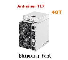 BITAMAIN новейший BTC BCH Miner AntMiner T17 40TH/S с PSU лучше, чем S17 Pro S15 S11 S9 T15 Innosilicon T3 WhatsMiner M3X M20S