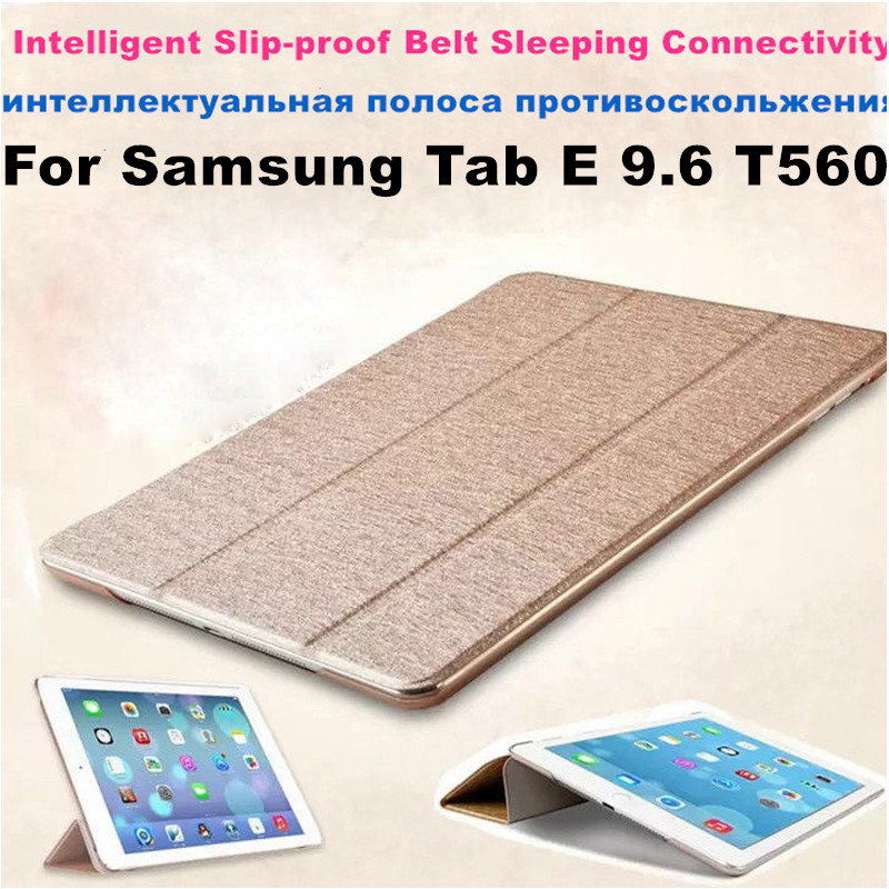 PU Leather COVER For Samsung Tab E 9.6 T560 T561 Leather Cover Case Funda For Samsung GALAXY Tab E 9.6 T560 SM-T560 Tablet Case