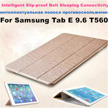 PU skórzany pokrowiec do Samsung Tab E 9 6 T560 T561 skórzany pokrowiec funda do Samsung GALAXY Tab E 9 6 T560 SM-T560 pokrowiec na tableta tanie i dobre opinie Dla samsung Stałe Wodoodporna Odporność na spadek Miękkie Twarde Odporny na wstrząsy Moda For Samsung Tab E 9 6 T560