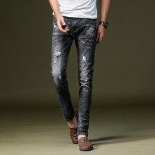 Мужская Классические Джинсы Прямые Полная Длина Повседневная 2017 Джинсы Мужчины Мода Эластичность Жан Тощий Homme