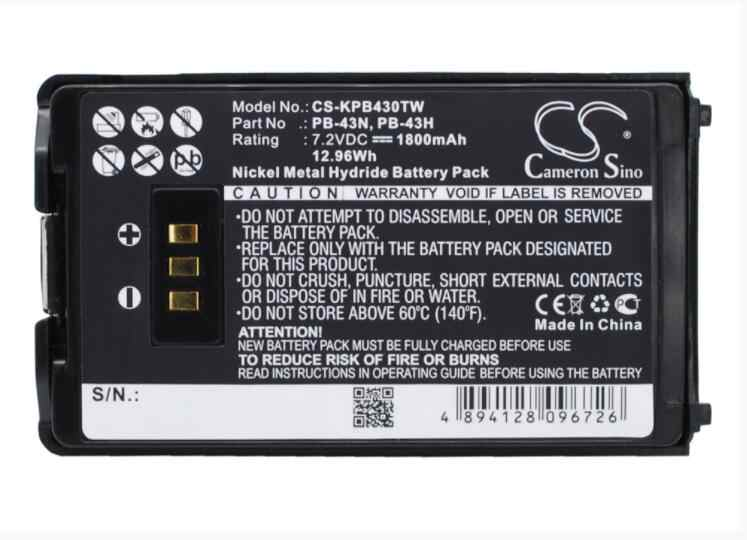 Cameron Sino batería de 1800mAh Para KENWOOD TH-255A TH-K2AT TH-K2E TH-K2ET TH-K4AT TH-K4ET KNB-43 PB-43H PB-43N