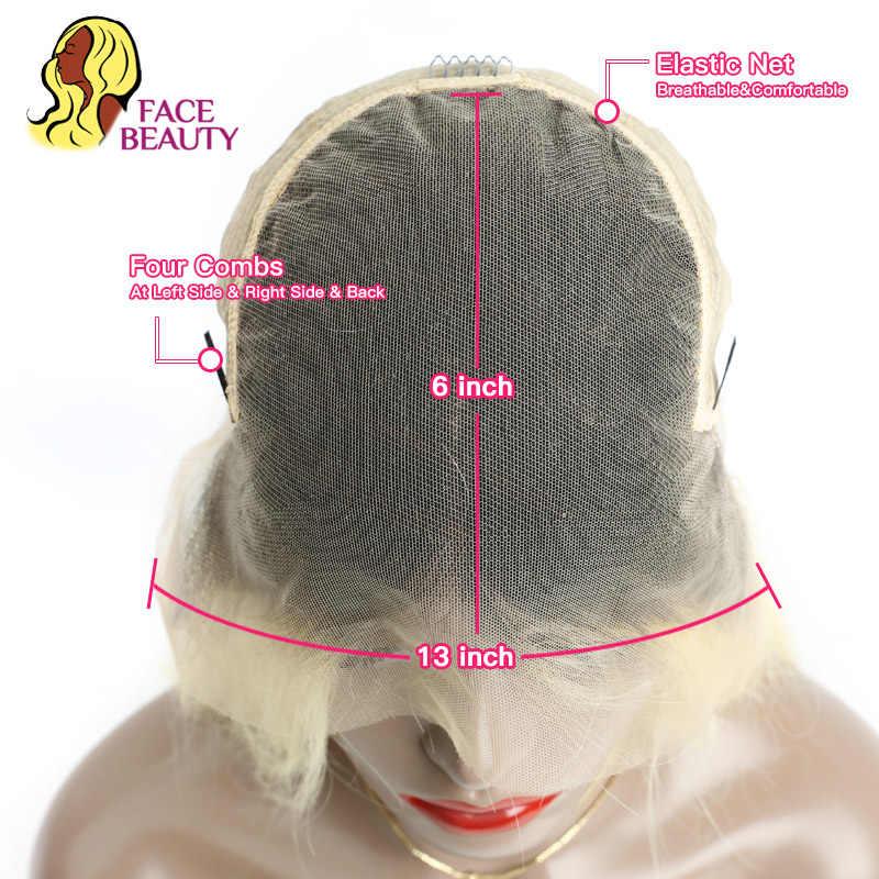 13x6 боб парик 1B 613 Омбре медовый блонд прямой Бразильский кружевной передний парик человеческих волос предварительно сорвал короткий полупарик для черных женщин