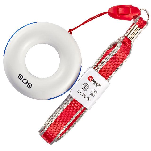 Wireless Emergency Button Alarm