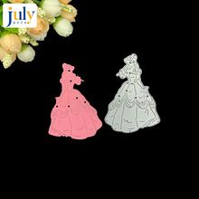 Julyarts Dies Scrapbooking Templates Beautiful Girl Princess Carbon Steel Embossing Stencil Card DIY Album Book Decoration