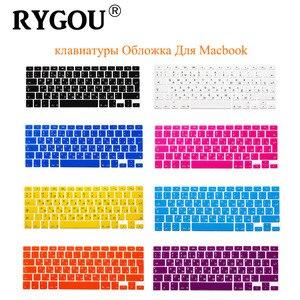 Image 2 - Чехол для клавиатуры Macbook Air 13 с русскими буквами, силиконовый защитный чехол для Mac Book Pro 13 15 Magic 1st Gen