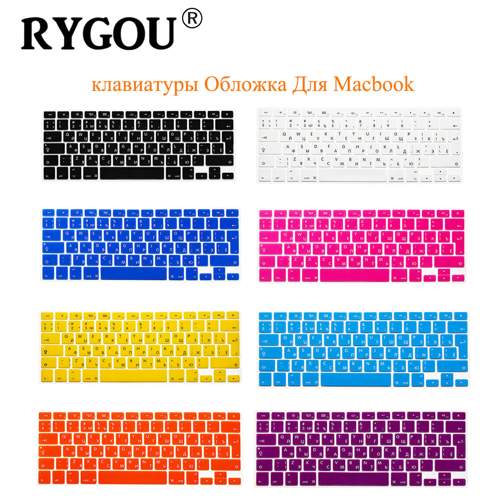 все цены на RYGOU For Macbook Air 13 Keyboard Cover with Russian Letters for Mac Book Pro 13 15 17 imac Silicone Keyboard Protector Stickers онлайн