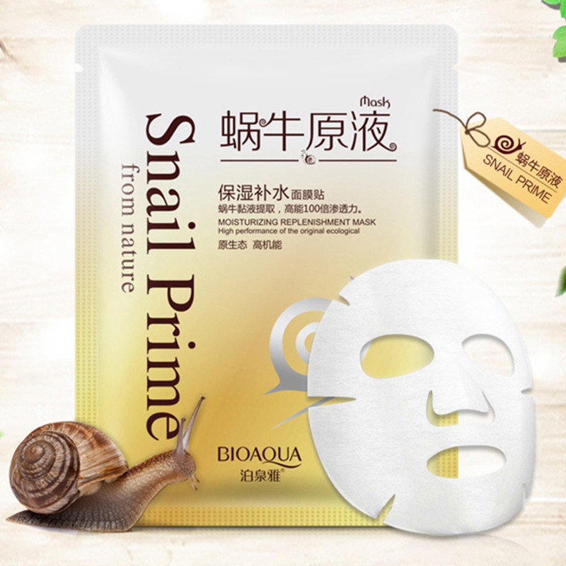 BIOAQUA Snail Facial Mask Moisturizing Face Mask Whitening Oil Control Shrink Pores Skin Care brand 5pcs face skin beauty care set kit olive oil mask cleanser facial cream toner lotion whitening moisturizing shrink pores