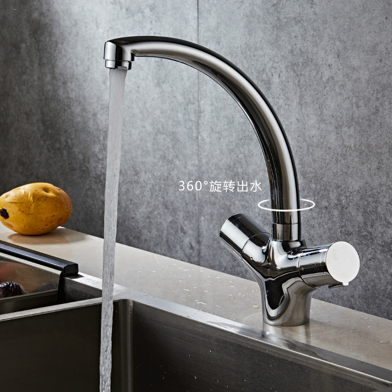 Main body of copper constant temperature mixing valve kitchen faucet cold and hot washing basin faucet faucet LU5103