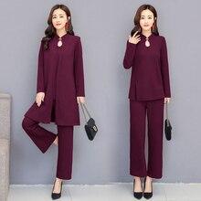 Purple 3 piece suit winter autumn women elegant outfits co-ord set 2 pants suits and top clothes plus size 4xl 5xl