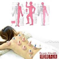 TCM Chân Không Thử Nếm massage Set Xách Tay Massage lon body thư giãn Massager Magnetic Acupressure Hút Cup Chăm Sóc Sức Khỏe