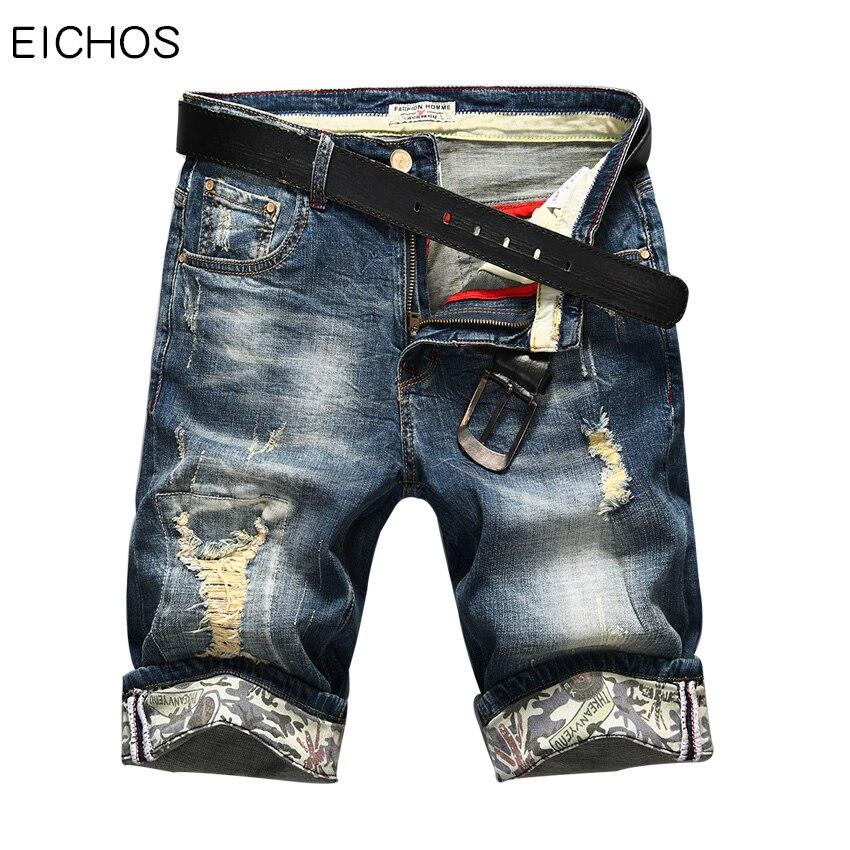 Di Vendita caldo di Estate Casual Sottile Corta Homme De Marque 2018 Coreano Giovani Mens Denim Shorts Elasticità Distressed Skinny Jeans Uomo