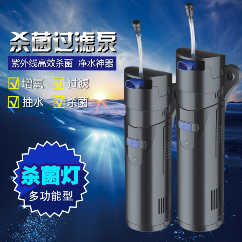 Fish tank aquarium oxygen pump filter UV germicidal lamp voltage 220-240V-50Hz power 18W flow 700L / h 0.7m Lift free shipping new 220v ylj 500 500l h 8w submersible water pump aquarium fountain fish tank power saving copper wire