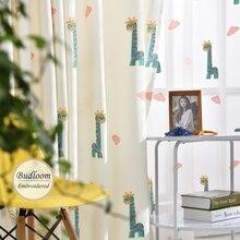Мультфильм Жираф вышитые шторы для детской комнаты искусственной прекрасный льняные шторы для Спальня детские шторы
