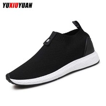 2019 Flying Weaving Running Shoes Fshion Men Nonslip Comfortable Lightweight Wearable