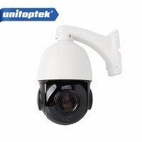 4 Cal Mini Rozmiar 4MP Sieci Onvif Kamera PTZ Speed Dome IP 30X Zoom PTZ Speed Dome IP Kamery CCTV 50 m IR Night Vision kamery