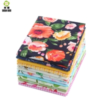 Shuanshuo 12pcs 20x25cm Mixed Printed Cotton Fabric Sewing Quilting Fabrics for Patchwork Needlework DIY Handmade Accessories