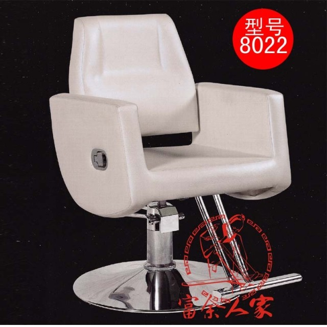Y8022 can lift European beauty salon haircut stool. Hydraulic shaving extend down the chair soach guitar link cable adapter amp audio interface converter guitar pedal effects tuner link line guitar accessories