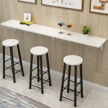 DIY стальной складной барный столик, стойка для стола, барный кронштейн для семьи, общая длина 25 см, 30 см, 35 см, 40 см, вес 80 кг